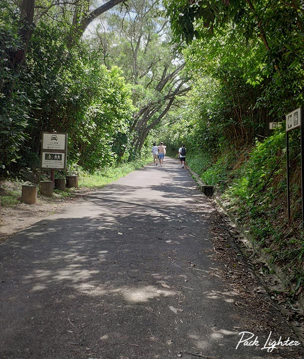 Take This Road For Ho Pui Reservoir